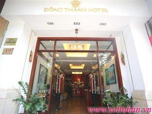 Khách sạn Đông Thành